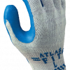 Best-Selling Industrial Gloves - American Glove Company